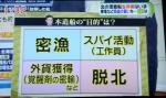 fushinsenrun-1.jpg