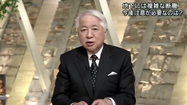 gotoukenji.jpg