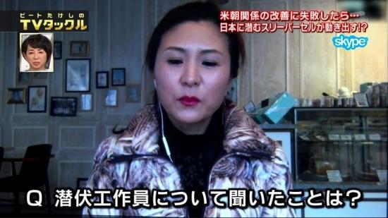 hijotaikigumi-3.jpg