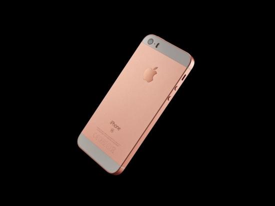 iPhoneSE-617939746.jpg
