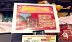 ichigo3_____.jpg