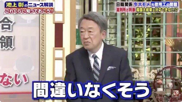 ikegami3_______.jpg