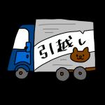 illustrain09-hikoshi3.png