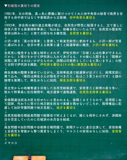 ishibauragiri-2.jpg