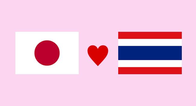 japan-thai-Heart.jpg