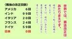 kenpokaiseco-1-600x329.jpg