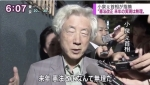 koizumi1___.jpg