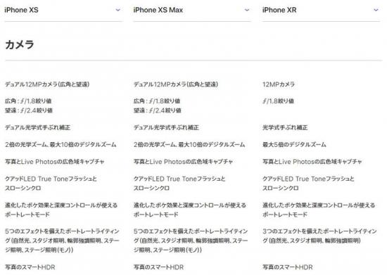 l_ki_compare02.jpg