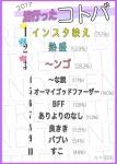 l_yx_teen_01.jpg