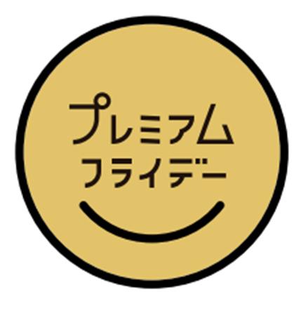logo_jpn.png