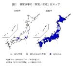 【家計費】収入が減る一方で家賃は上がる──日本が過去20年で失った生活のゆとり