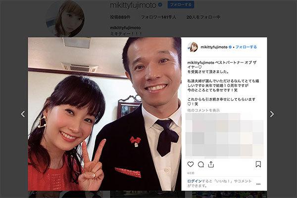 miki_fujimoto_1.jpg