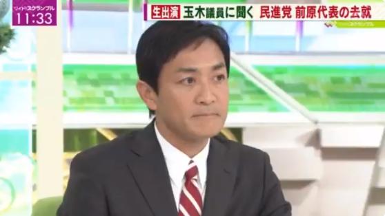 minshinbukatsu-1.png