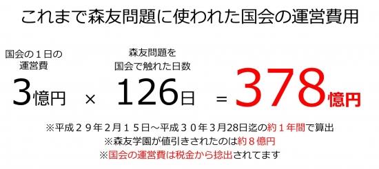 moritomo-5__.jpg