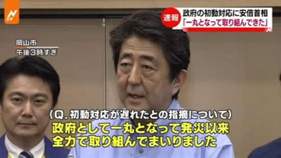 news3418812_38_.jpg