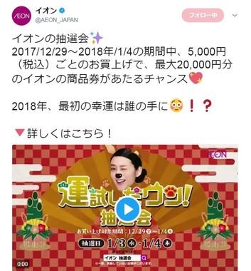 news_20180105190336-thumb-autox380-129780.jpg