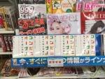 news_20181025161232-thumb-645xauto-146677.jpg