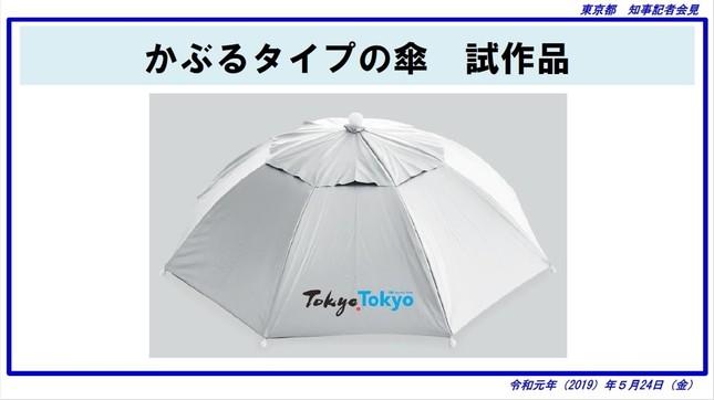 news_20190525175113-thumb-645xauto-158293.jpg