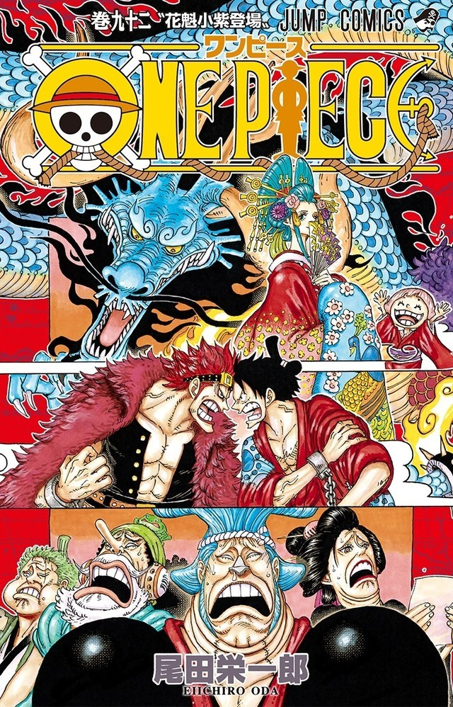 onepiece92_fixw_640_hq.jpg