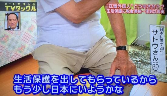 ooizumiimin-18.jpg