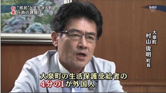 ooizumiimin-3.jpg