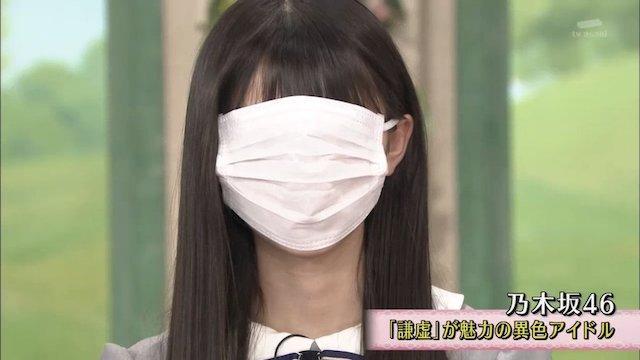 saitou2.jpg