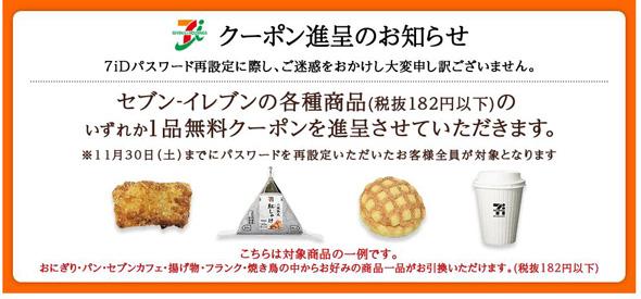 sh_coupon_00.jpg