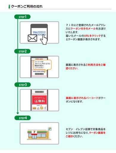 sh_coupon_01.jpg
