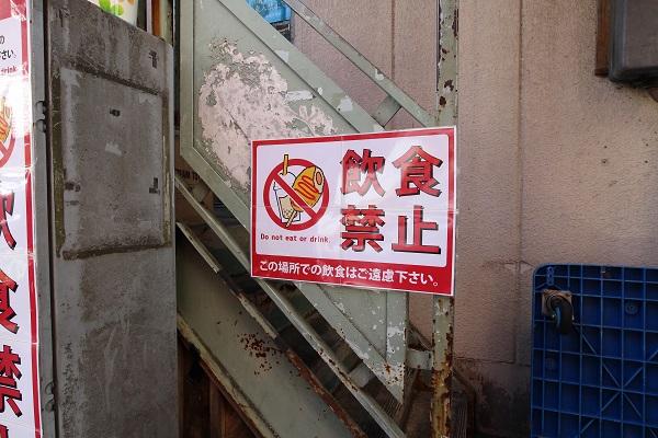 shinokubo01.jpg