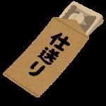 shiokuri_fuutou.png