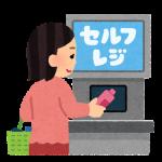 shopping_self_reji.png