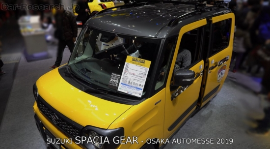 spacia-gear_.jpg