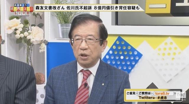 takeda__.jpg