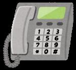 telephone_oyaki.png