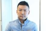 yamamoto_taro2_1_line_tw.jpg