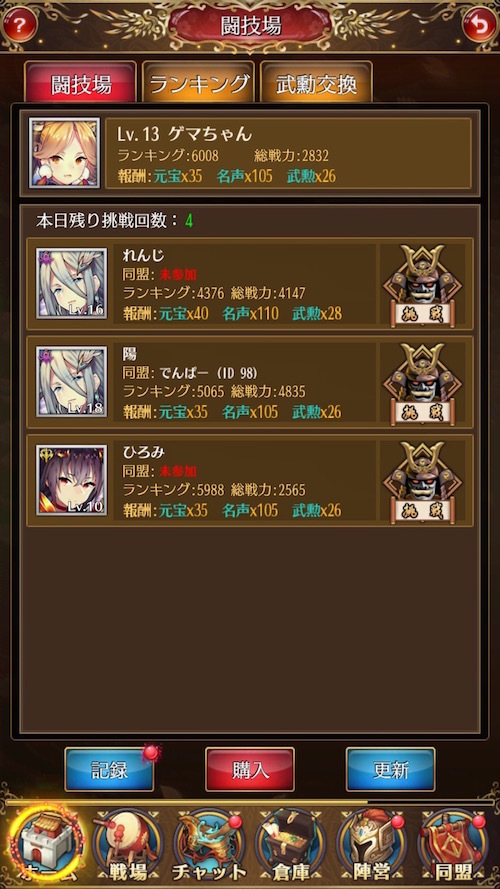 IMG_0014 (2)