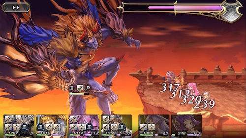 アナザーエデン302 魔獣王