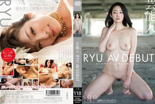 芸能人RYU AV DEBUT