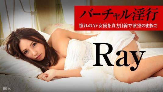 女熱大陸 File.038 Ray(マリア エリヨリ・Maria Eriyori)