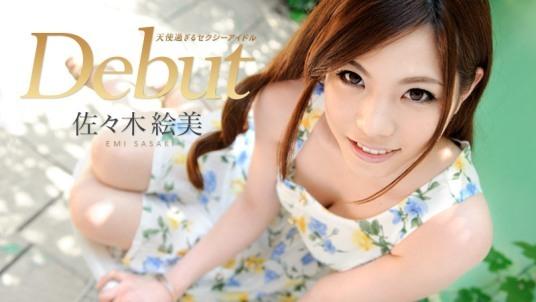 Debut Vol.13 ~天使過ぎるセクシーアイドル~ 佐々木絵美