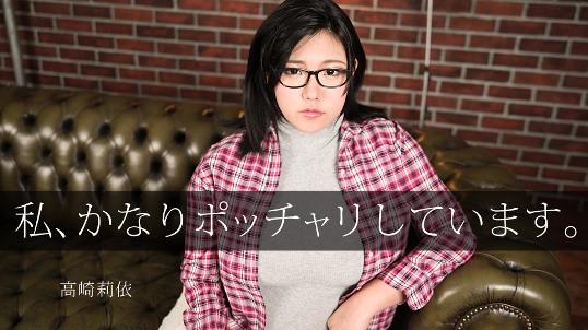 マシュマロぽっちゃりドM女子 高崎莉依(佐倉あゆ)