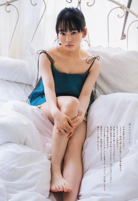 山田杏奈9