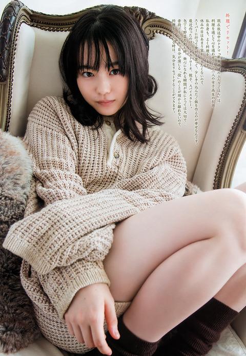 山田杏奈12