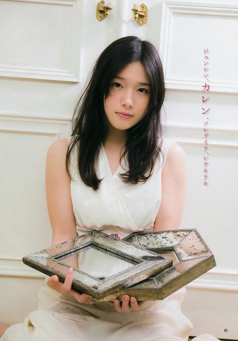 内田真礼56