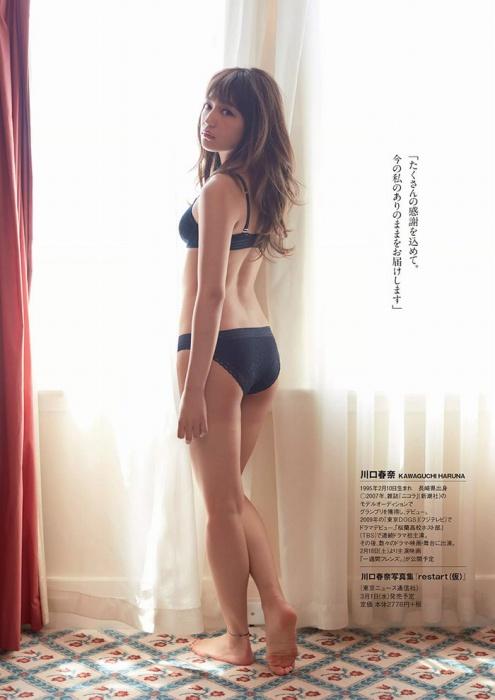 川口春奈34