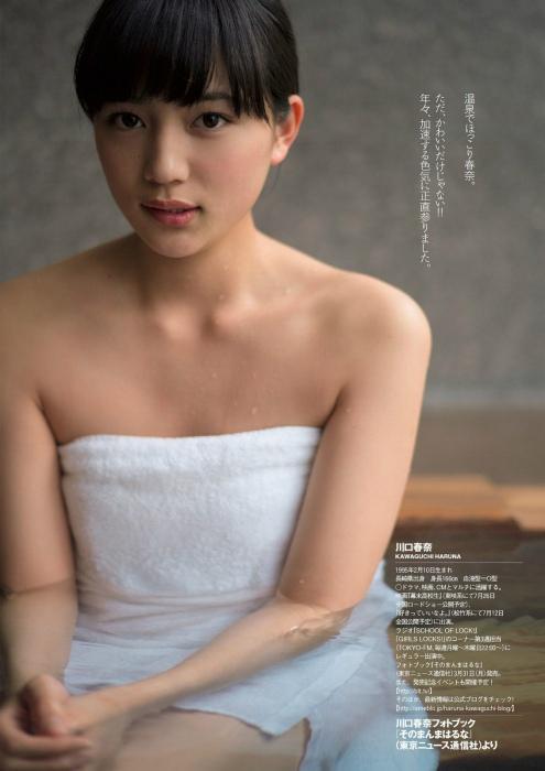 川口春奈48