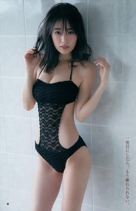 泉里香32