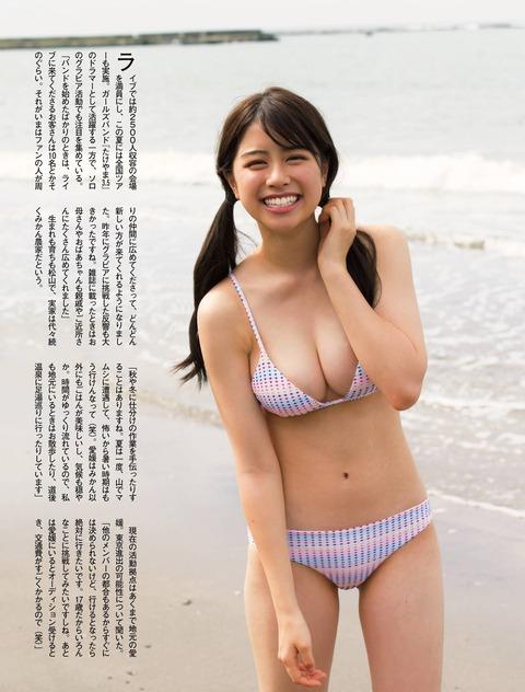 脇田穂乃香10