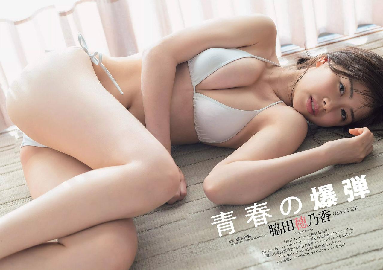 脇田穂乃香33