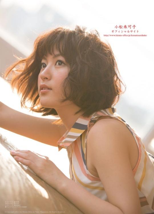 小松未可子4